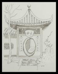 Gateway in Ink 12 by Joe Shetler