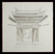 Gateway in Ink 14 by Joe Shetler