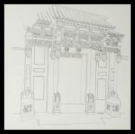 Gateway in Ink 4 by Joe Shetler
