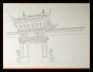 Gateway in Ink 7 by Joe Shetler