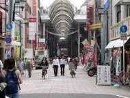 Hondori Passage - Hiroshima