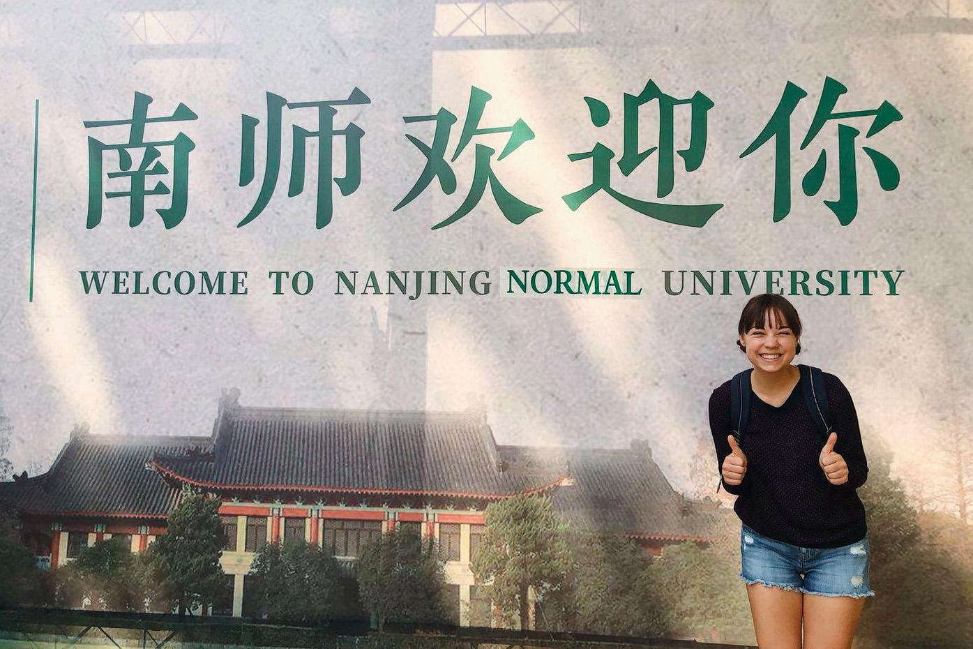 Mackenzie Miller '18 at Nanjing Normal University in China.