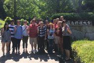 Hiroshima Shudo University