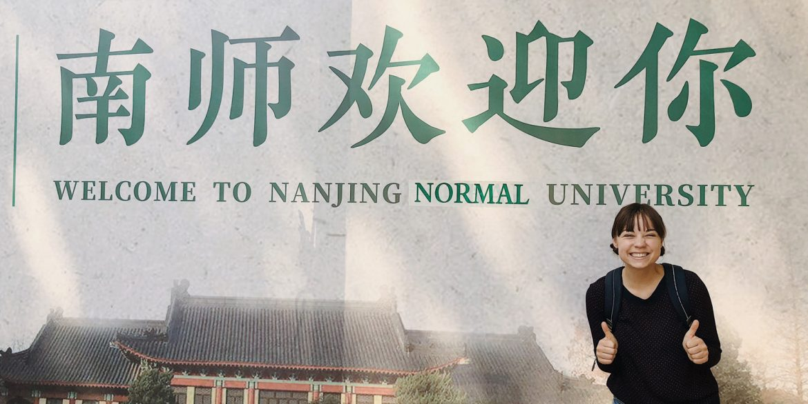 Mackenzie Miller is spending a year studying language and culture at Nanjing (China) Normal University in Hesston College's pilot transcultural bridge program.