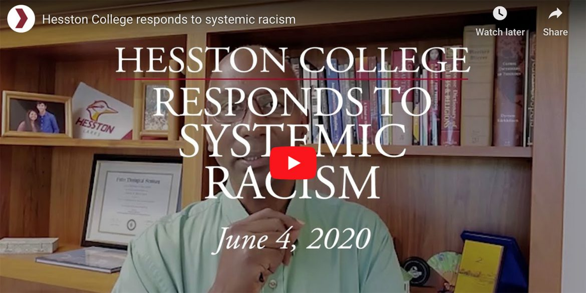 Hesston College responds to systemic racism